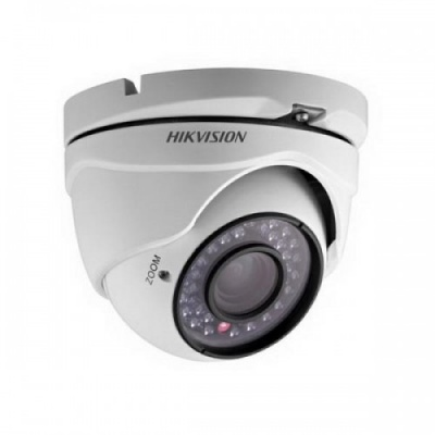 Hikvision HD1080P WDR IR Turret Camera