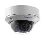 Hikvision DS-2CD2722FWD-I 2 MP WDR Dome Network Camera with IR