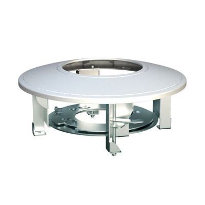 Hikvision DS-1227Z Ceiling Mount Bracket