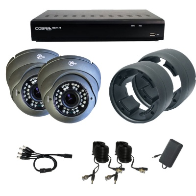 Professional Cobra Twilight 2 Vari focal camera CCTV kit