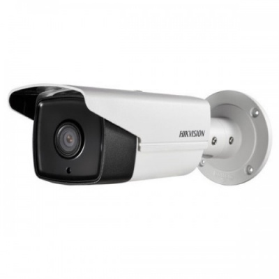 Hikvision DS-2CE16D9T-AIRAZH(5-50mm) HD1080P WDR Motorized VF Bullet Camera