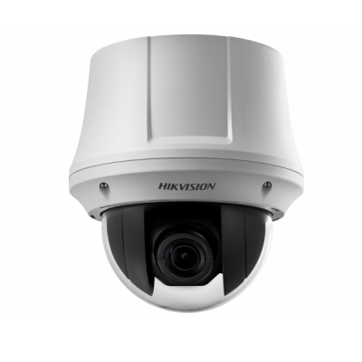 Hikvision DS-2DE4120-AE3 1MP Indoor Network PTZ Dome Camera