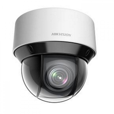 Hikvision DS-2DE4A220IW-DE 2MP Network IR mini PTZ Camera