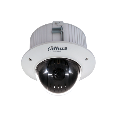 Dahua SD42C212I-HC-S3 2MP Mini HDCVI PTZ Dome Camera 12 x Zoom