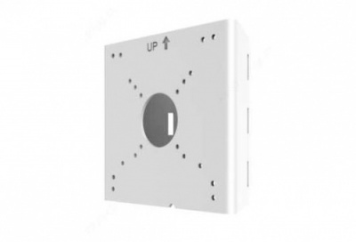 UNV UTR-UP06-C-IN Fixed Junction Box for Dome IP CCTV Cameras