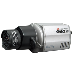 GANZ ZN-C2M H.264 CS Mount IP Camera HD 1080p