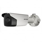 Hikvision DS-2CD4A25FWD-IZS 2MP Smart IP Outdoor Bullet Camera
