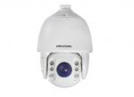 Hikvision DS-2AE7225TI-A 150m IR Turbo 32X Speed Dome