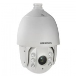 Hikvision DS-2AF7230TI-AW(B) 2MP IR PTZ with 30X Zoom, Wiper & Smart Tracking