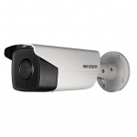 Hikvision DS-2CD2T22WD-I5(4MM) 2 MP EXIR NETWORK BULLET CAMERA