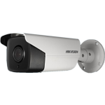 Hikvision DS-2CD4A26FWD-IZSWG/P(2.8-12mm) 2 MP ANPR ultra-low light bullet camera