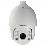 Hikvision DS-2DE7330IW-AE 3MP 30X Network IR PTZ Camera