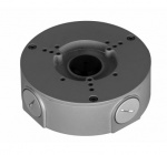 Dahua PFA130-E-G Grey Junction Box water proof