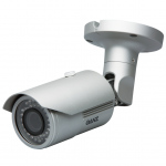 GANZ PixelPro ZN-B6DMP55HE 5MP Outdoor IR Bullet
