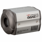 GANZ ZN-M2AF 1080p Auto Focus Indoor Mini IP Camera