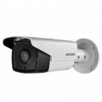 Hikvision DS-2CE16D7T-IT3 HD1080P WDR EXIR Bullet Camera