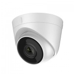 HiWatch IPC-T260-Z 1080p 2MP IP Network Camera 30m IR 2.8-12mm Motorized